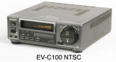 transfert video films magnetiques magnetoscope camescope. Black Bedroom Furniture Sets. Home Design Ideas